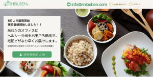 渋弁.com