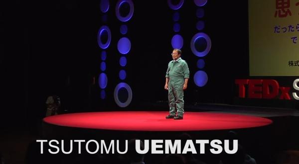 TEDxUematsu